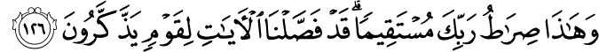 Surat Al-An'am Ayat 126