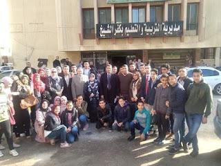 وفد من مديرية التربية والتعليم بكفر الشيخ لزيارة العاصمة الإدارية