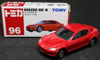 Tomica - 96 Mazda RX-8, 紙盒裝