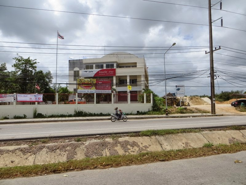 Почта Таиланд