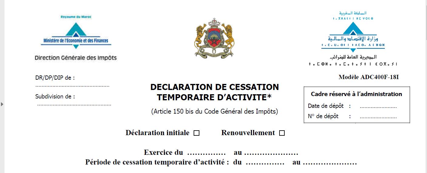 sw - déclaration de cessation temporaire d'activité au Maroc + Formulaire sur Word et PDF