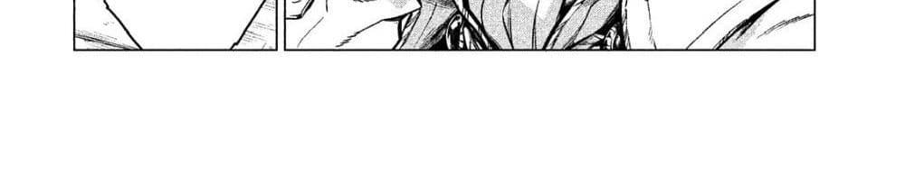 อ่านการ์ตูน Henkyou no Roukishi - Bard Loen ตอนที่ 5 หน้าที่ 24