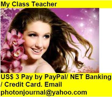 My Class Teacher