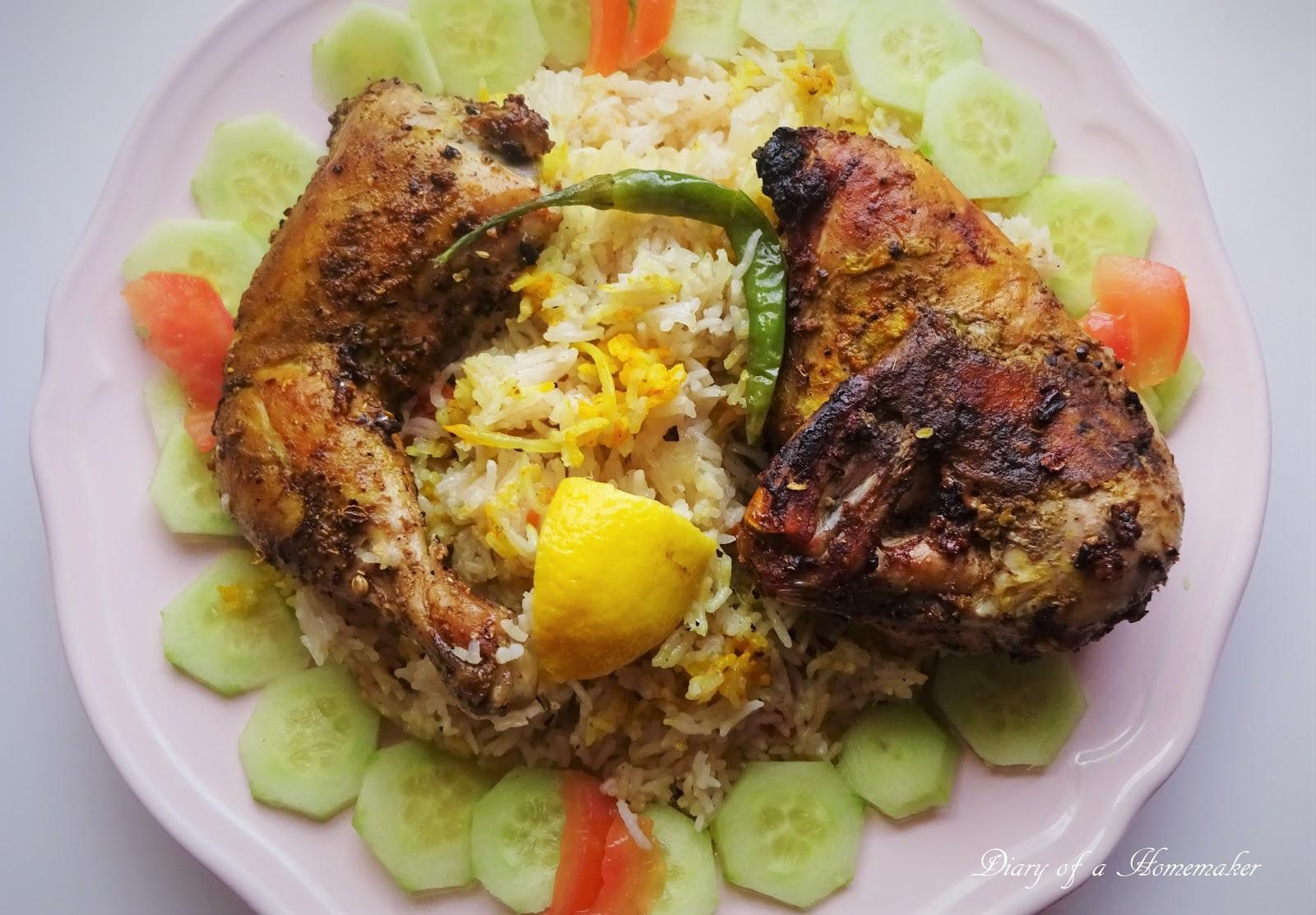 Diary of a homemaker delicious home cooked recipe collection yemeni mandi chicchickenken yemeni food arabic recipe rice lemon forumfinder Gallery