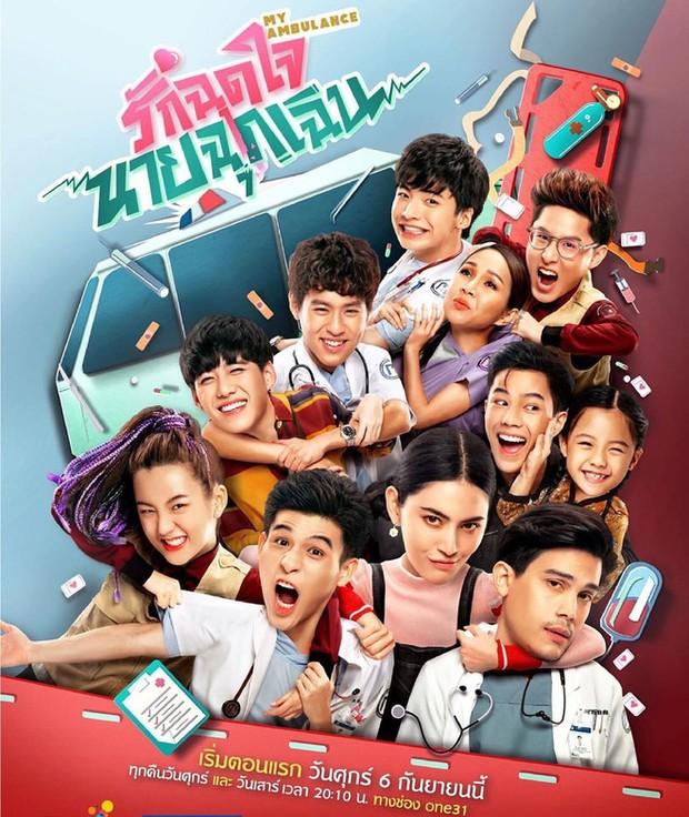 Yêu Chàng Cấp Cứu - My Ambulance (2019)