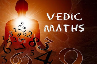 how to learn vedic maths at home
