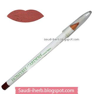 قلم محدد شفايف هنيبي