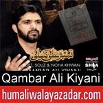 https://www.humaliwalyazadar.com/2018/09/qambar-ali-kiyani-nohay-2019.html