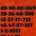เลขเด็ด (Nil) คู่โต๊ดบนแม่นๆ งวด 1/2/60