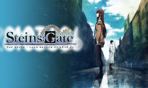 Steins;Gate: The Movie − Load Region of Déjà Vu English Sub/Dub