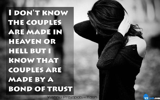 bond of trust