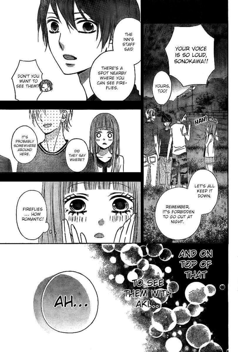 Tsubasa to Hotaru 5
