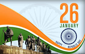 Happy Republic Day Quotes SMS Wishes 2017