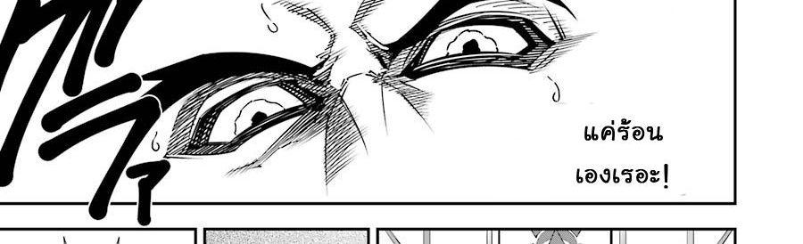 อ่านการ์ตูน Ragna Crimson ตอนที่ 8 หน้าที่ 13