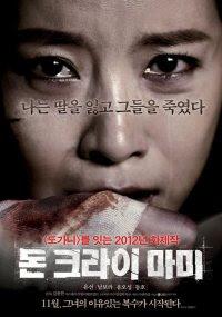 Xem Phim Mẹ Ơi Đừng Khóc 2012