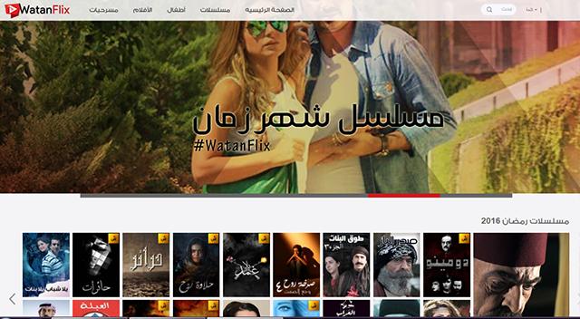 موقع عربي رائع للإستمتاع بمشاهدة آخر الأفلام و المسلسلات بشكل مجاني و بدون الإعلانات المزعجة (جودة عالية)