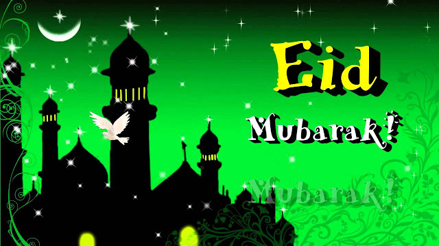 Eid Mubarak Images Wallpapers Greetings 2017