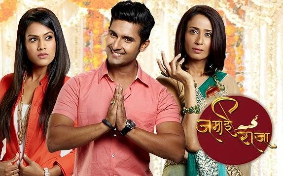 Jamai Raja Episode 204 - 13th May 2015 | Dramas Play Online Watch
