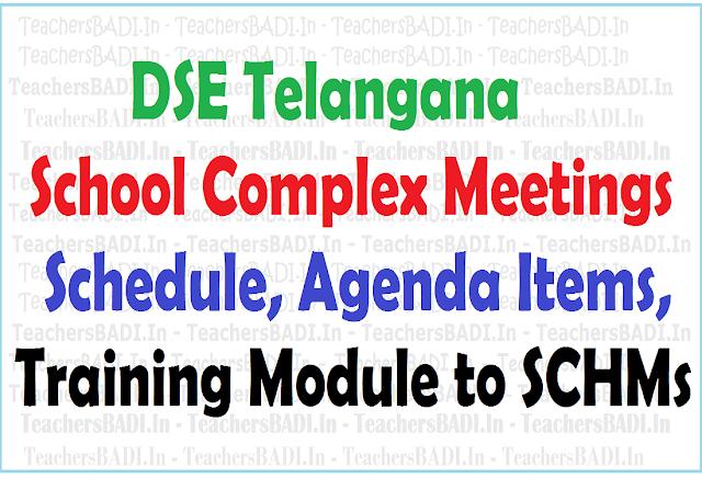 TS School Complex meetings,Schedule,Agenda Items, Module