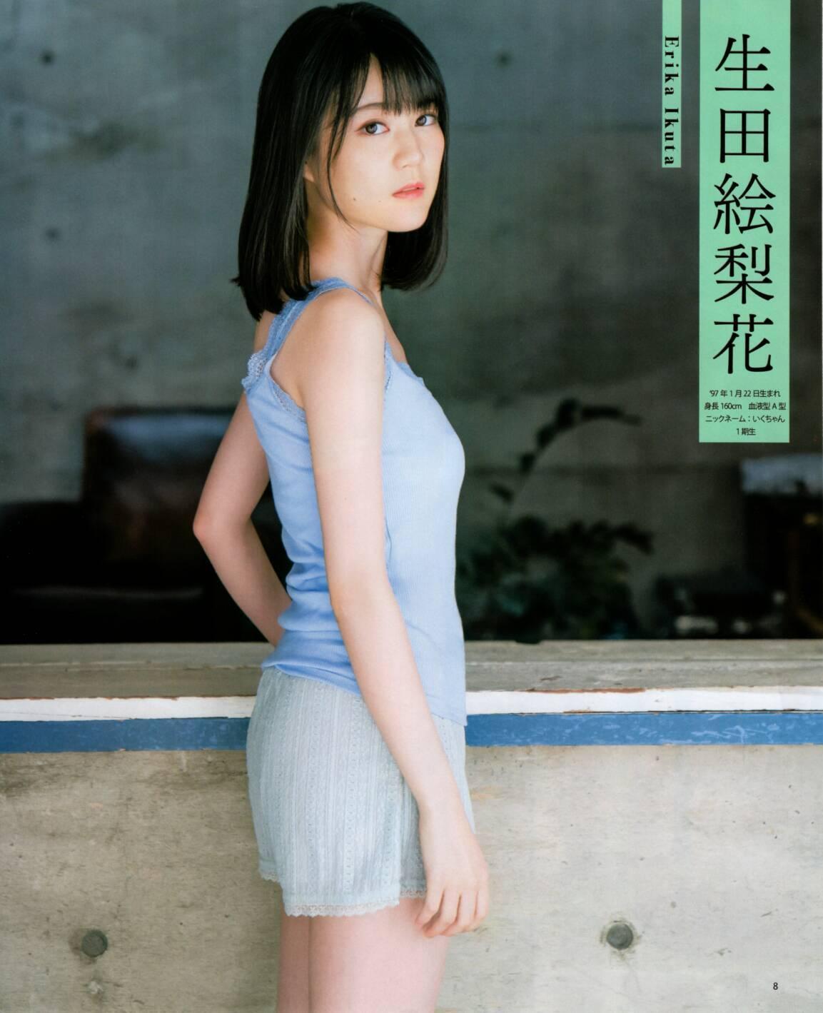 Ikuta Erika 生田絵梨花, Yoda Yuki 与田祐希, BOMB! 2018 No.01 (ボム 2018年01月号)