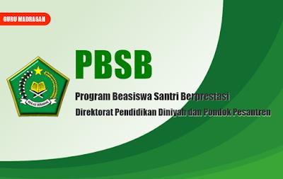 syarat pbsb 2017