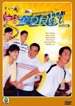 Kim Thạch Lương Duyên - SCTV9