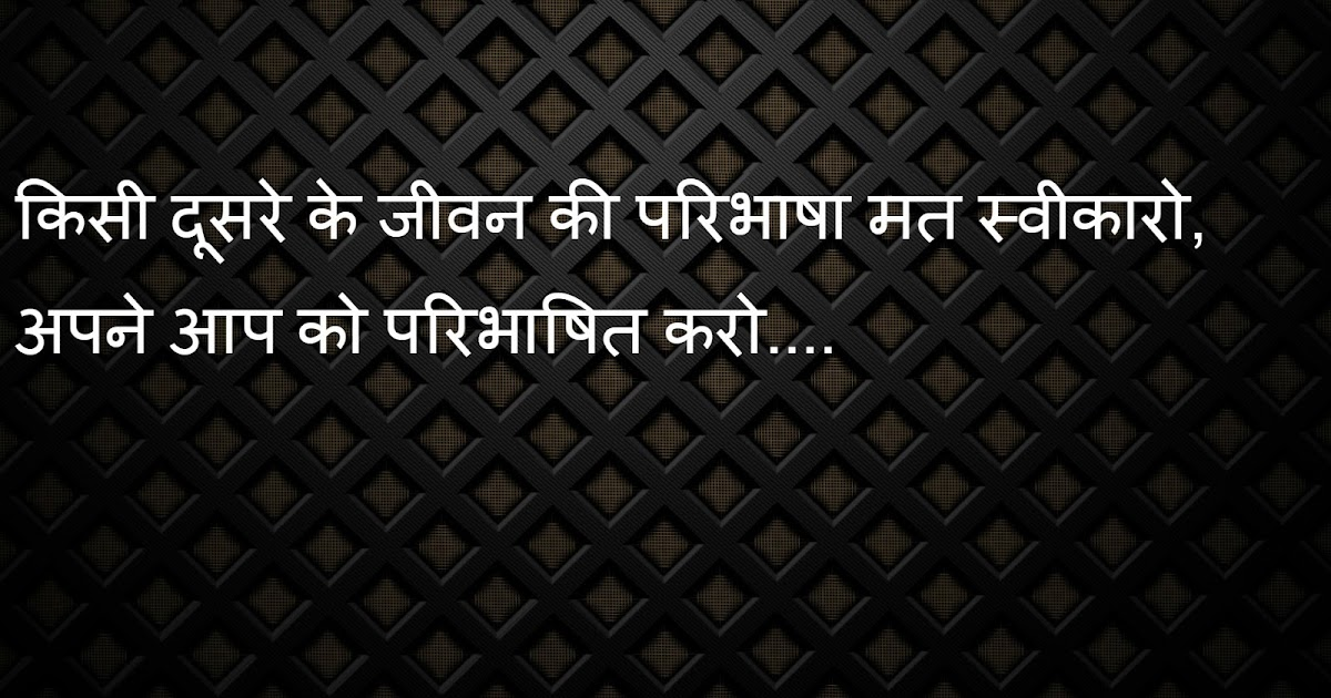 New Quotes On Love Life And Friendship In Hindi With: Shayari Hi Shayari-Excellent Images Download,Dard Ishq