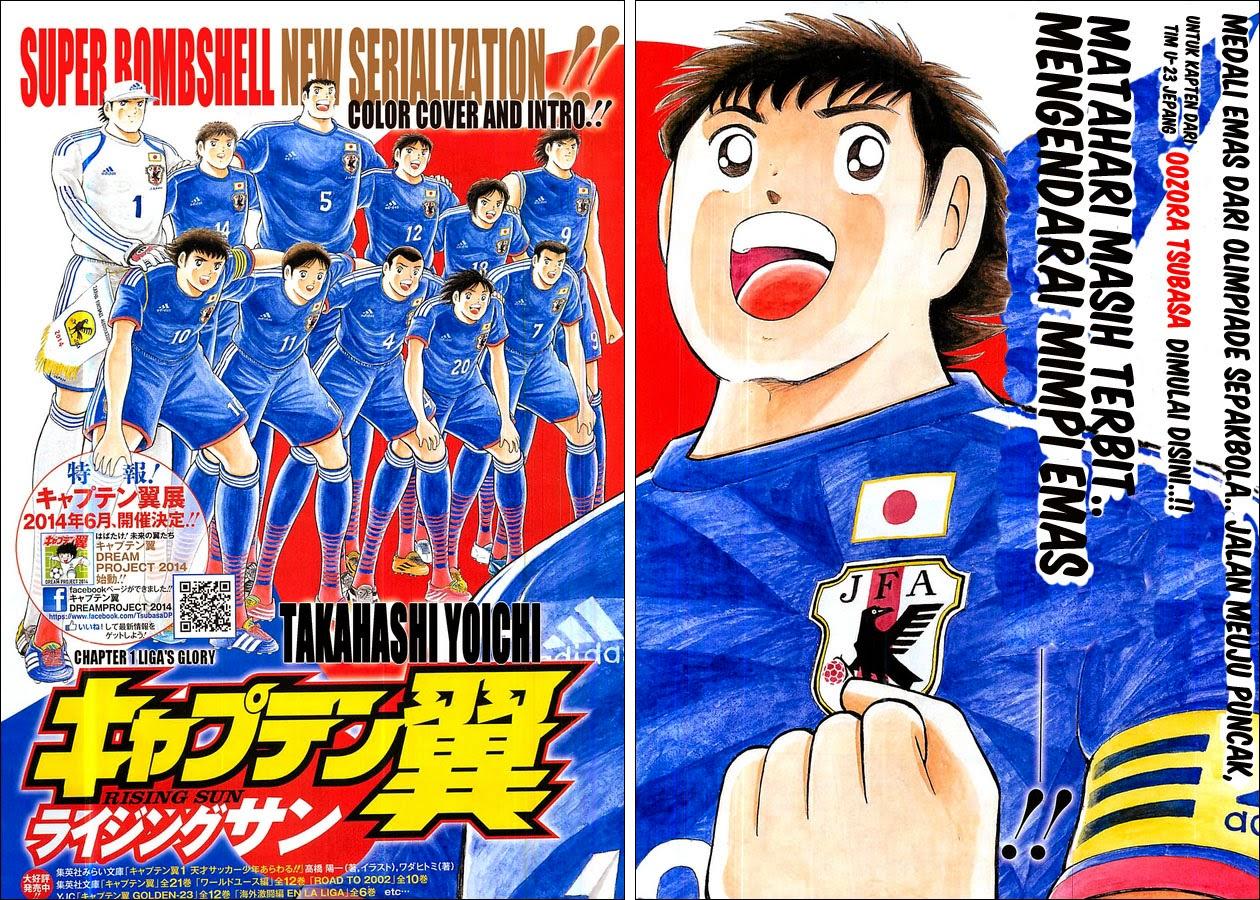 img000002 Captain Tsubasa: Rising Sun   01