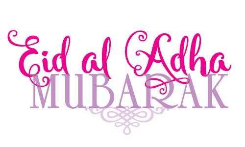 Eid al-Adha Mubarak Pink Facebook Cover