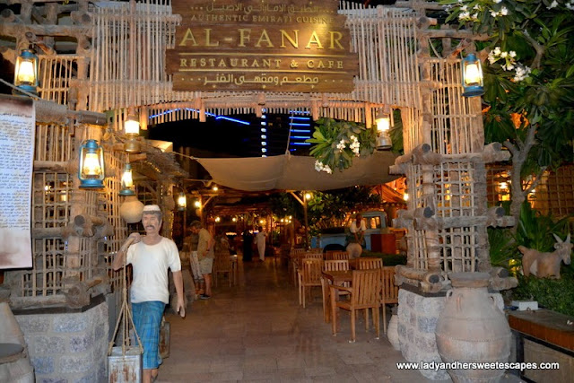 Entrance at Al Fanar Restaurant, Dubai