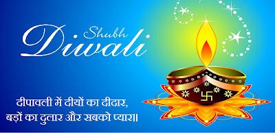 wishes for happy diwali