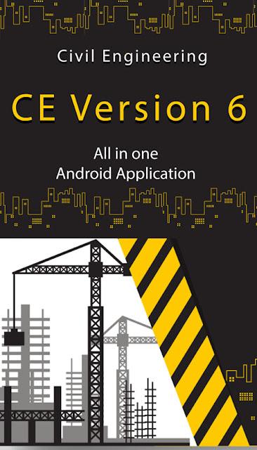 Yellow book Pdf SI unit ~ Civil Engineering Knowledge