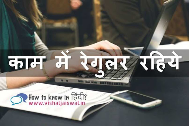 blogger se paise kaise kamaye  earn money by hindi blogging  blog kaise banaye  internet se paise kaise kamaye in hindi  software kaise banate hai  website kaise banaye  website banane ka tarika hindi me  kaise kare