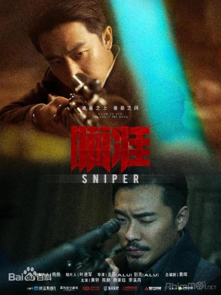 Xạ Thủ - Sniper (2020)