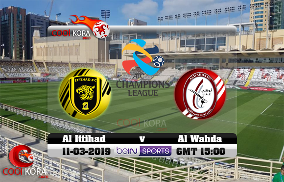 مشاهدة مباراة الوحدة والاتحاد اليوم 11-3-2019 في دوري أبطال آسيا