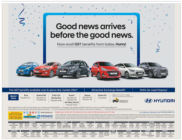 Zero down payment on Hyundai cars with amazing benefits | June 2017 discounts & offers