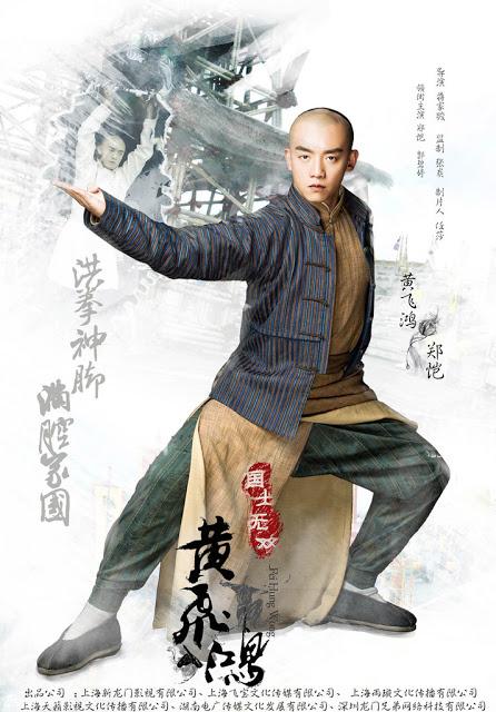 Quốc Sĩ Vô Song Hoàng Phi Hồng - Fei Hung Wong (2017)