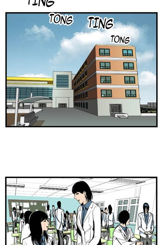 Webtoon Noblesse Bahasa Indonesia Chapter 11