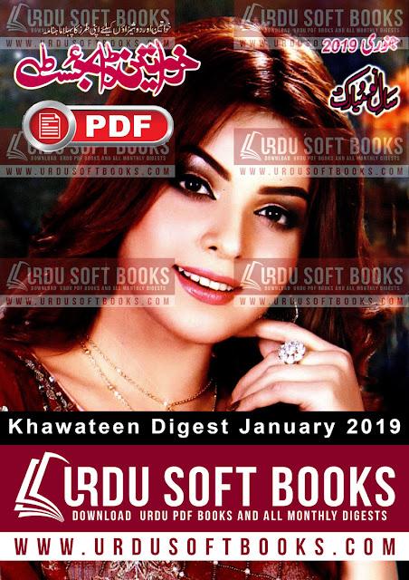 khawateen digest january 2019 pdf