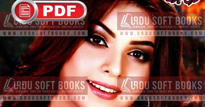 2016 pdf digest january khawateen