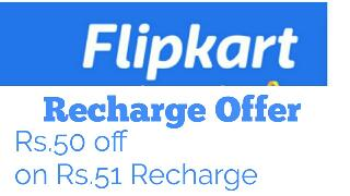 flipkart-recharge-offer-50-off-on-51-recharge