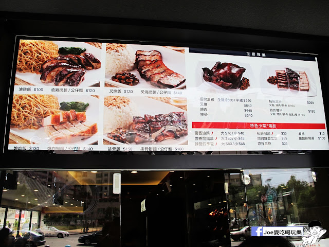 IMG 6611 - 【台中美食】了凡香港油雞飯‧麵 HAWKER CHAN TAIWAN | 全世界第一間米其林一星小販,來台中啦!!