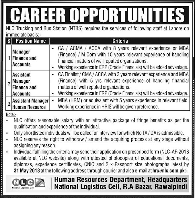 National Logistic Cell (NLC) Jobs 2018 for Assistant Managers & Manager|Shakirjobs.Com