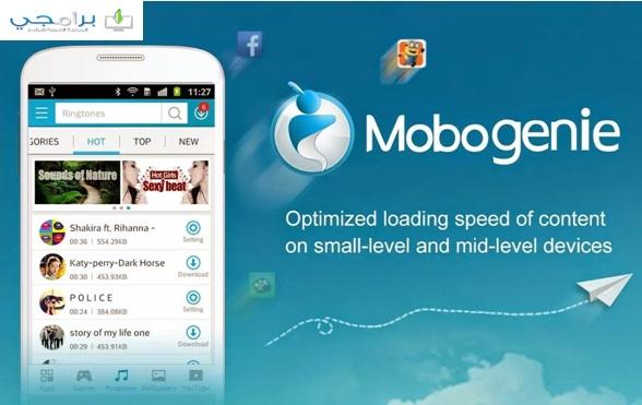 برنامج تحميل العاب موبايل برابط مباشر program Download Games Mobile