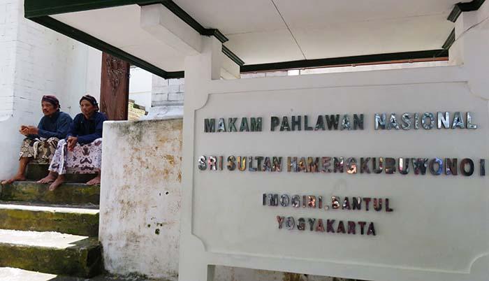 Makam Sri Sultan Hamengkubuwono I