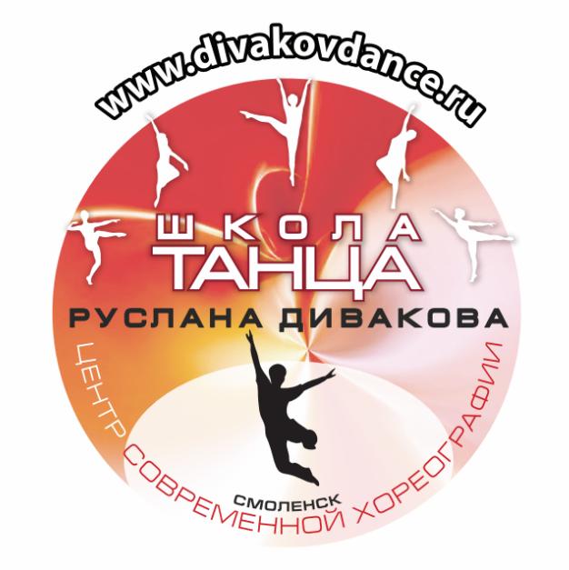 Логотип школы танцев