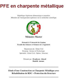 Etude d'une Construction en Charpente Métallique avec Réhabilitation de RDC + Protection du Structure