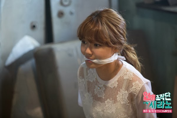 MyDay Sinopsis . Dating Agency Cyrano episode 10 part 1