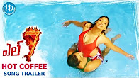Watch L7 Hot Coffee Kappu full Video Song Promo Watch Online Youtube HD Free Download