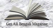 All Bengali books, Magazine in pdf